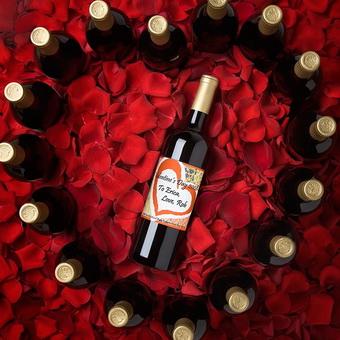 вино и љубов